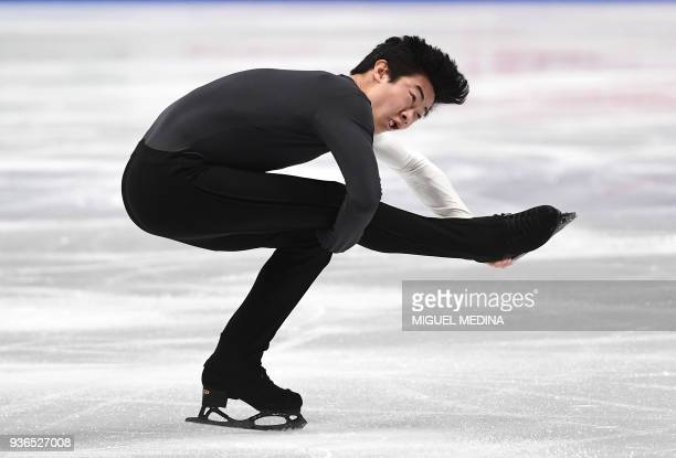 US's Nathan Chen performs during the Men's figure skating short program at the Milano World League Figure Skating Championship 2018 in Milan on March...