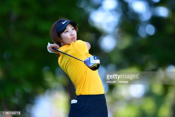 S of Japan hits her tee shot on the 15th hole during the final round of the Stanley Ladies at Tomei Country Club on October 13, 2019 in Susono,...