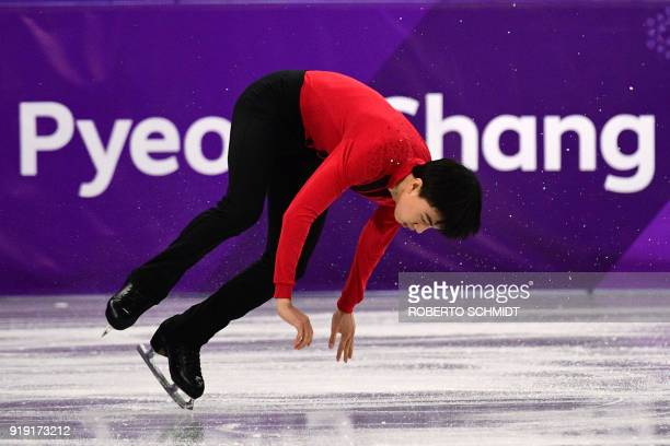 S Vincent Zhou falls in the men's single skating free skating of the figure skating event during the Pyeongchang 2018 Winter Olympic Games at the...