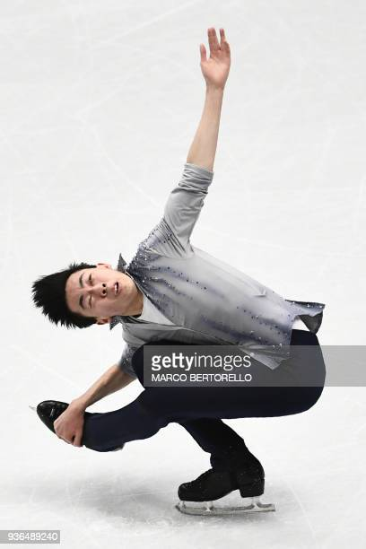 S Vincent Zhou performs during the Men's figure skating short program at the Milano World League Figure Skating Championship 2018 in Milan on March...