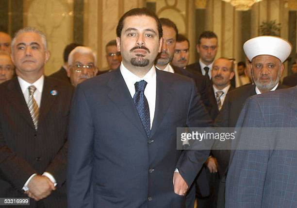 Saad Hariri son of slain former prime minister Rafiq hariri attends the funeral of late King Fahd at the Imam Turki bin Abdullah mosque in Riyadh 02...