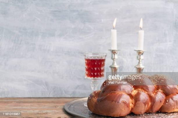 sabbath kiddush ceremony composition - judendom bildbanksfoton och bilder