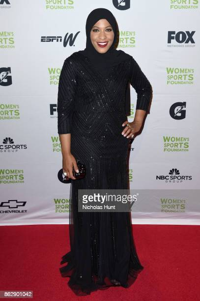 Sabre fencer Ibtihaj Muhammad attends the The Women's Sports Foundation's 38th Annual Salute To Women in Sports Awards Gala on October 18 2017 in New...