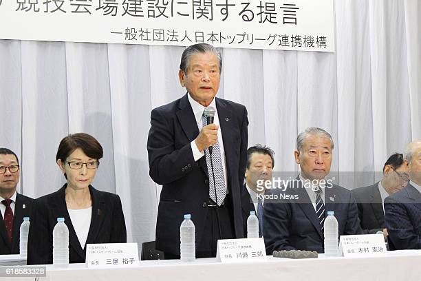 Saburo Kawabuchi head of the Alliance of Japan Top Leagues speaks at a press conference in Tokyo on Oct 26 calling for the construction of the Ariake...