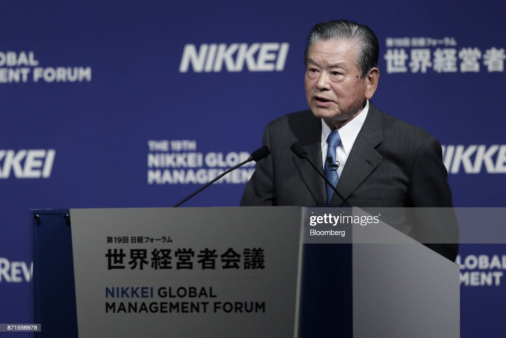 Key Speakers At The Nikkei Global Management Forum Day 2