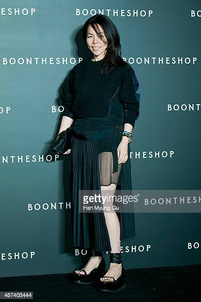 Sacai designer Chitose Abe attends the Boon The Shop Cheongdam store launch party on October 17 2014 in Seoul South Korea