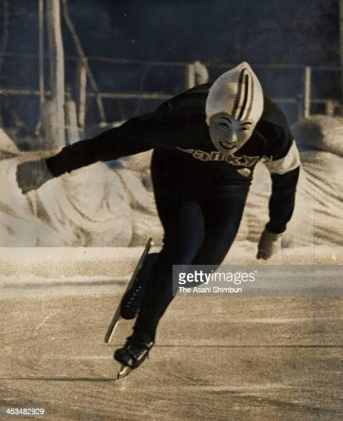 Sachiko Saito competes in the Women's 500 metres during the Kisokoma Sprint Championships at Kisokoma Skate Rink on December 9 1971 in Hiyoshi Nagano...