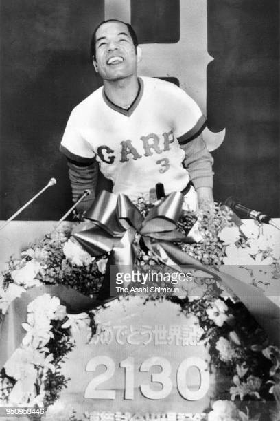 Sachio Kinugasa of Hiroshima Toyo Carp attends a press conference as he tied with the world record of 2130 consecutive games played during the game...