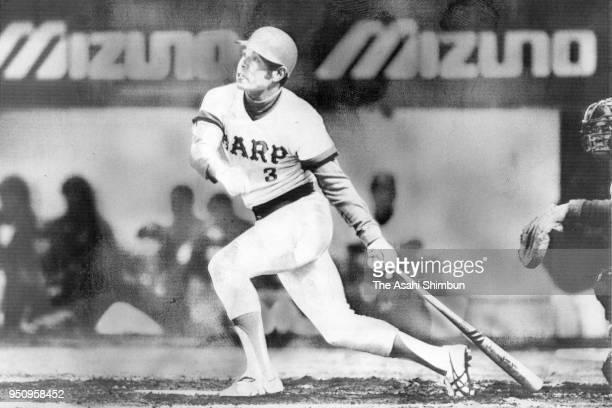 Sachio Kinugasa of Hiroshima Toyo Carp hits a home run at Hiroshima City Stadium on April 20 1984 in Hiroshima Japan