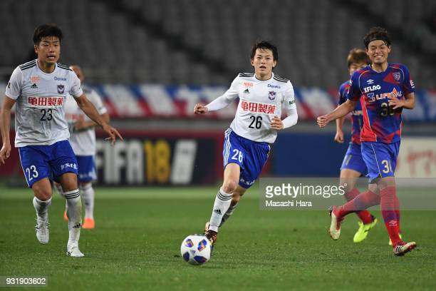 Sachiro Toshima of Albirex Niigata in action during the JLeague YBC Levain Cup Group A match between FC Tokyo and Albirex Niigata at Ajinomoto...