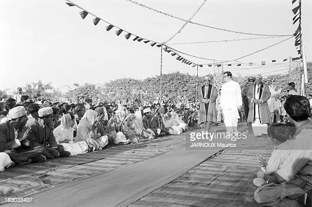 Sacrament Of Karim Aga Khan In Karachi