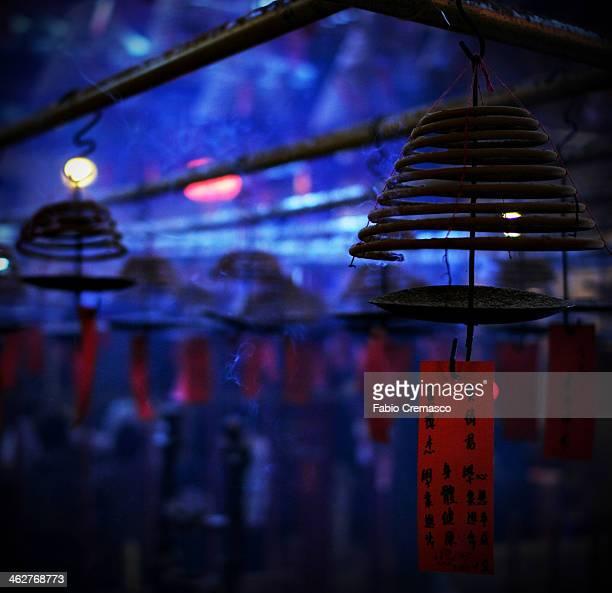 Sacred Blue Smoke Temple