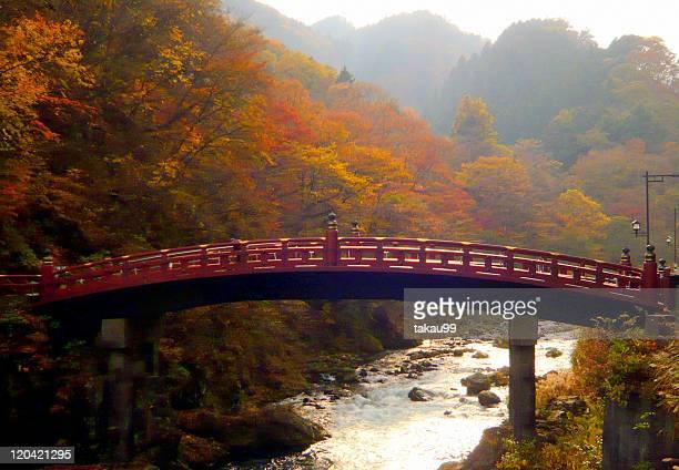 sacred bridge - 栃木県 ストックフォトと画像