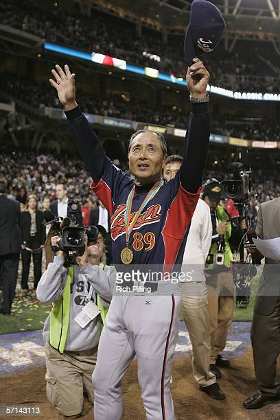 Sadaharu Oh Manager of Japan celebrates winning the World Baseball Classic Championship Game against Cuba at PETCO Park on March 20 2005 in San Diego...