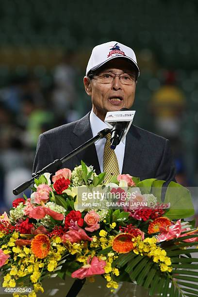 Sadaharu Oh speaks during the opening ceremony at Intercontinental Baseball Stadium on November 7 2014 in Taichung Taiwan