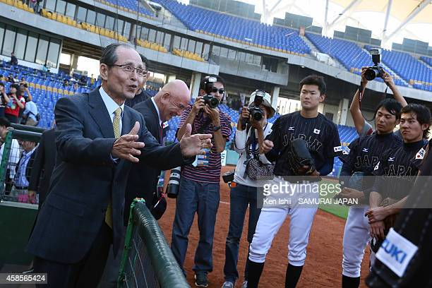Sadaharu Oh speaks to members of Japan after defeating the Australia during the IBAF 21U Baseball World Cup Group B game between Australia and Japan...