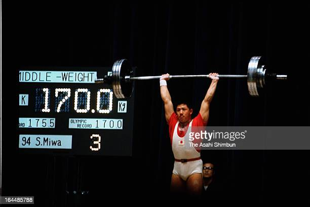 Sadahiro Miwa of Japan competes in the Weightlifting Men's Middleweight during Tokyo Olympic at Shibuya Kokaido Hall on October 14 1964 in Tokyo Japan