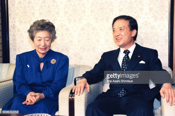 Sadako Ogata speaks with Prime Minister Toshiki Kaifu after she is appointed as the UNHCR High Commissioner at the prime minister's official...