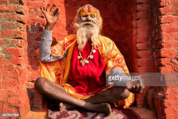 sadhu, holy man, kathmandu, nepal - hinduism stock pictures, royalty-free photos & images
