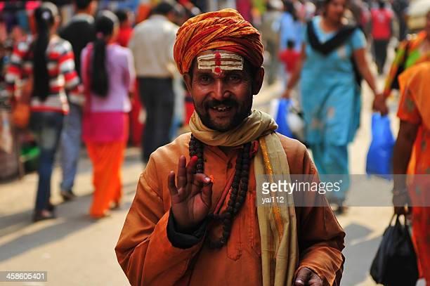 sadhu - brahmin stock pictures, royalty-free photos & images