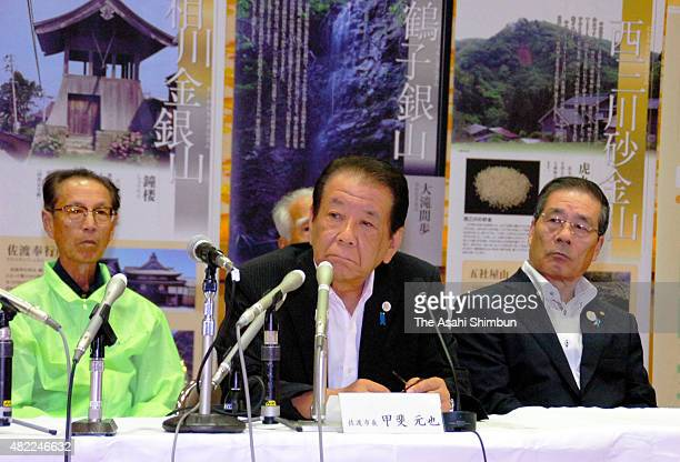 Sado City Mayor Motonari Kai speaks during a press conference after the city's 'Sado Gold Mine Ruins' was dropped from the domestic selection to a...
