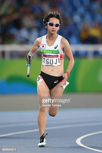 Sae Tsuji of Japan competes in the women's 200m T47 round 1 during the day 8 of the Rio 2016 Paralympic Games at the Olympic stadium on September 15...