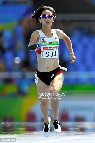 Sae Tsuji of Japan competes in the Women's 400m T47 heat on day 6 of the 2016 Rio Paralympic Games at the Olympic Stadium on September 13 2016 in Rio...