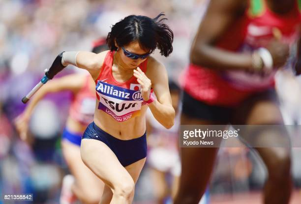 Sae Tsuji of Japan competes in the women's 400meter T47 final of the World Para Athletics Championships in London on July 23 2017 Tsuji bronze...
