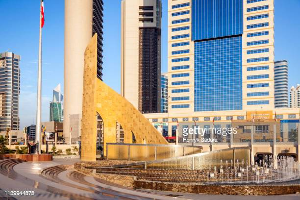 Safat Square in Kuwait City