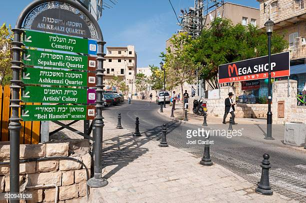 safed, israel - safed stock photos and pictures