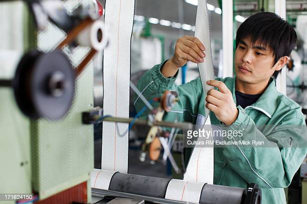 Safety belt manufacturing plant, Shanghai, China