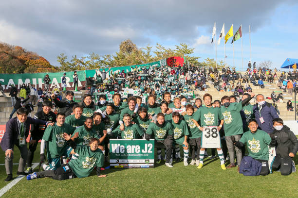 JPN: FC Imabari v SC Sagamihara - J.League Meiji Yasuda J3