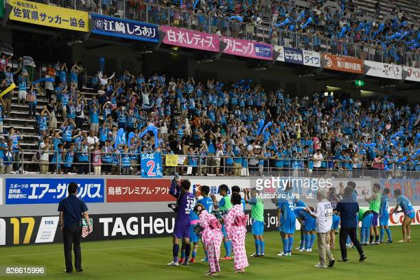 Sagan Tosu players applaud supporters after their 21 victory in the JLeague J1 match between Sagan Tosu and Shimizu SPulse at Best Amenity Stadium on...