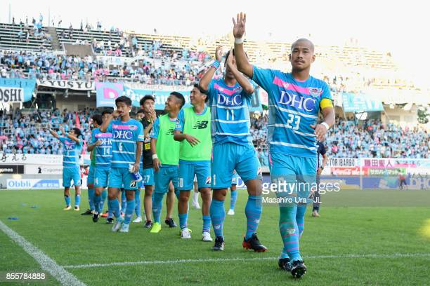 Sagan Tosu players applaud supporters after theirr 10 victory in the JLeague J1 match between Sagan Tosu and Kashima Antlers at Best Amenity Stadium...