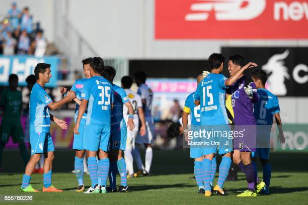 Sagan Tosu players celebrate their 10 victory in the JLeague J1 match between Sagan Tosu and Kashima Antlers at Best Amenity Stadium on September 30...
