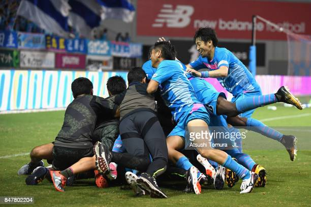 Sagan Tosu players celebrate their team's second goal scored by Kim Min Hyeok during the J.League J1 match between Sagan Tosu and Ventforet Kofu at...