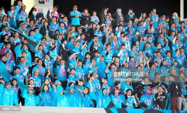 Sagan Tosu supporters cheer prior to the JLeague J1 match between VVaren Nagasaki and Sagan Tosu at Transcosmos Stadium Nagasaki on March 3 2018 in...