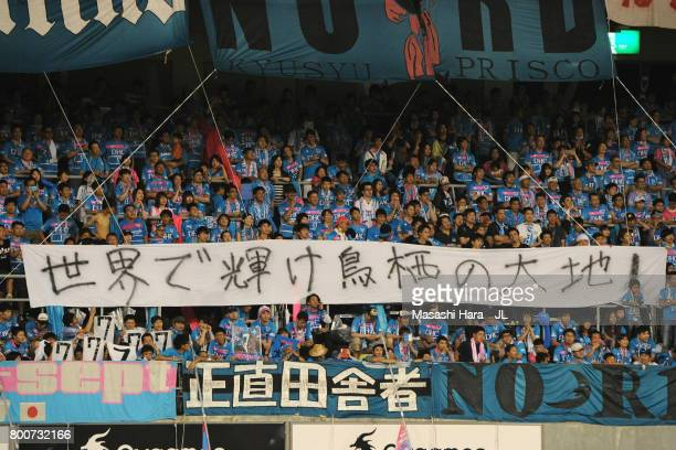 Sagan Tosu supporters hold a banner to support Daichi Kamada, who is joining Eintracht Frankfurt after the J.League J1 match between Sagan Tosu and...