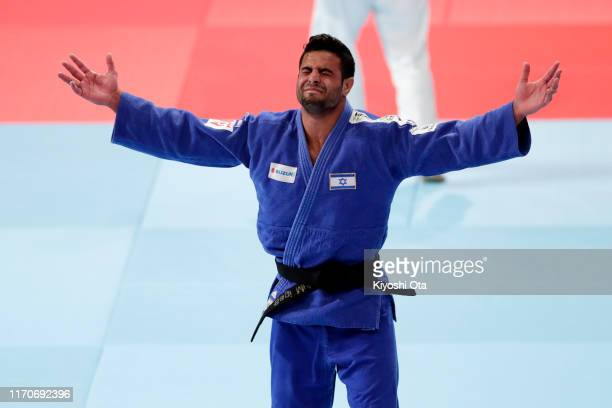 Sagi Muki of Israel celebrates the victory over Matthias Casse of Belgium in the Men's 81 kg final on day four of the World Judo Championships at the...