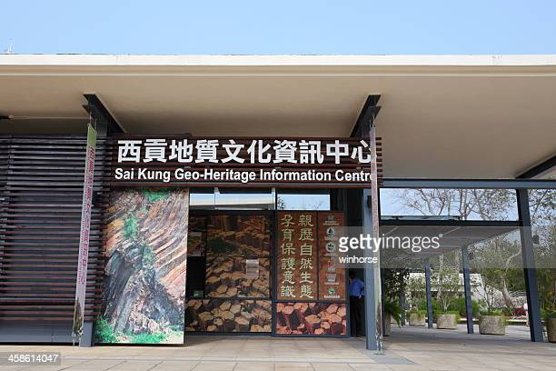 Sai Kung Geo-Heritage Information Centre