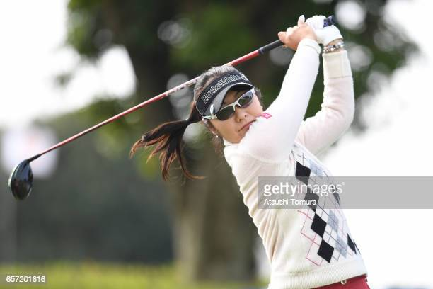 Saiki Fujita of Japan hits her tee shot on the 1st hole during the first round of the AXA Ladies Golf Tournament at the UMK Country Club on March 24...