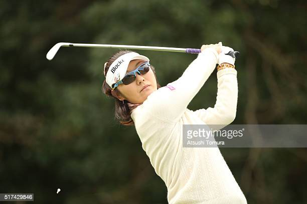 Saiki Fujita of Japan hits her tee shot on the 2nd hole during the first round of the AXA Ladies Golf Tournament at the UMK Country Club on March 25...
