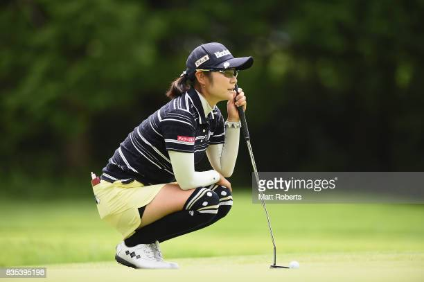 Saiki Fujita of Japan prepares to putt on the 11th hole during the second round of the CAT Ladies Golf Tournament HAKONE JAPAN 2017 at the Daihakone...