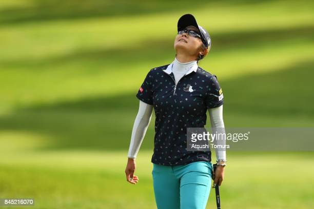 Saiki Fujita of Japan reacts during the final round of the 50th LPGA Championship Konica Minolta Cup 2017 at the Appi Kogen Golf Club on September 10...