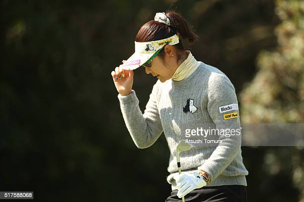 Saiki Fujita of Japan reacts during the second round of the AXA Ladies Golf Tournament at the UMK Country Club on March 26 2016 in Miyazaki Japan
