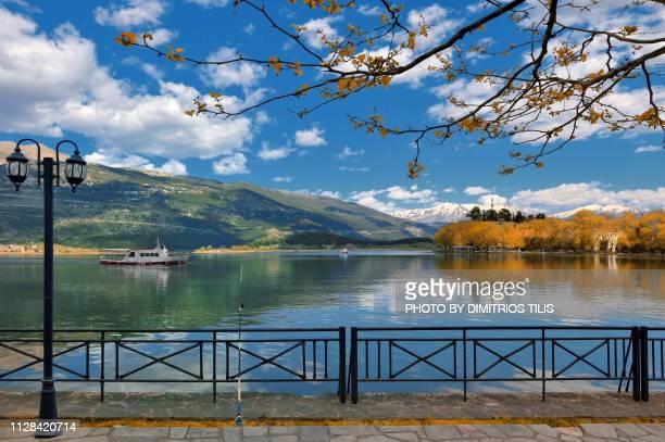 Sailing boats and reflections at Pamvotis Lake