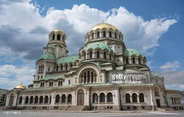 saint aleksandar nevski cathedral, sofia, bulgaria - ブルガリア ソフィア ストックフォトと画像