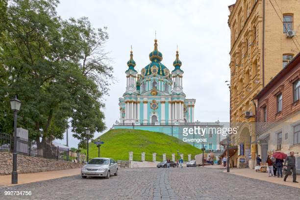saint andrew, l'église à kiev - gwengoat photos et images de collection