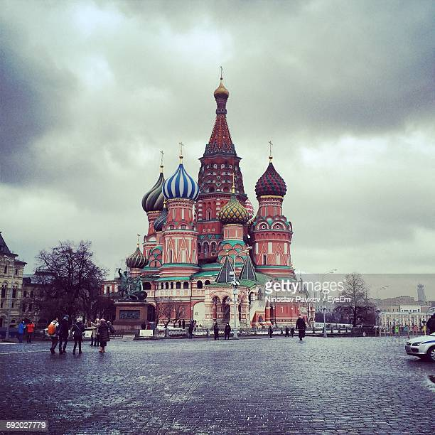 Saint Basils Cathedral Against Cloudy Sky