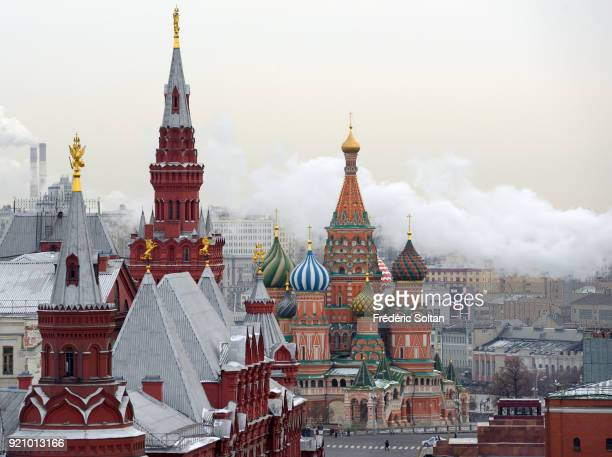Saint Basil's Cathedral in Moscow. The Cathedral of Vasily the Blessed, aka Saint Basil's Cathedral, is a church in Red Square in Moscow. The...